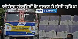 BIHAR NEWS: बिहार आपदा विभाग को सौंपा गया दो सौ ऑक्सीजन कंसंट्रेटर, शाहनवाज हुसैन ने इसे स्वास्थ्य विभाग को सौंपा
