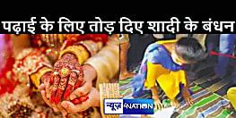 शादी के डेढ़ माह बाद विवाहिता ने पति को छोड़ने का कर लिया फैसला, पंचायत के सामने कही ऐसी बात कि हो कुछ देर ही पंचों ने कहा – 'जा जी ले अपनी जिंदगी'