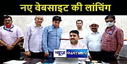 बिहार में ऑनलाइन दाखिल ख़ारिज का आवेदन करनेवालों को मिलेगी बेहतर सुविधा, नए वेबसाइट की मंत्री रामसूरत राय ने की लांचिंग