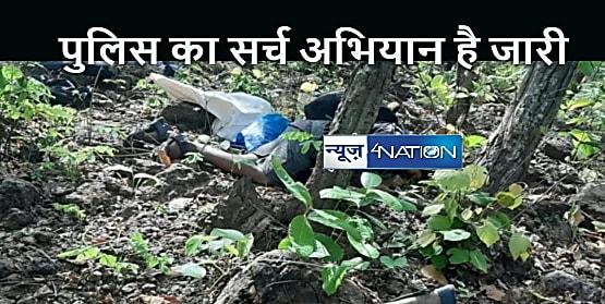 JHARJKHAND NEWS: पुलिस भाकपा माओवादी मुठभेड़ में मारा गया एक नक्सली, सर्च अभियान जारी
