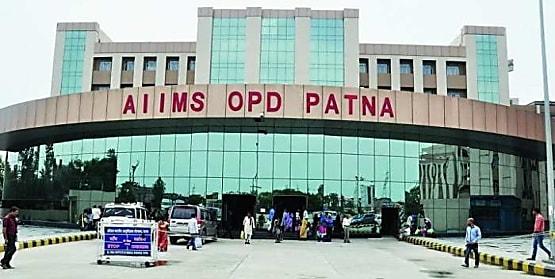 बिहार में कोरोना का संक्रमणः पटना एम्स में पिछले 24 घंटे में सात कोरोना मरीजों की मौत