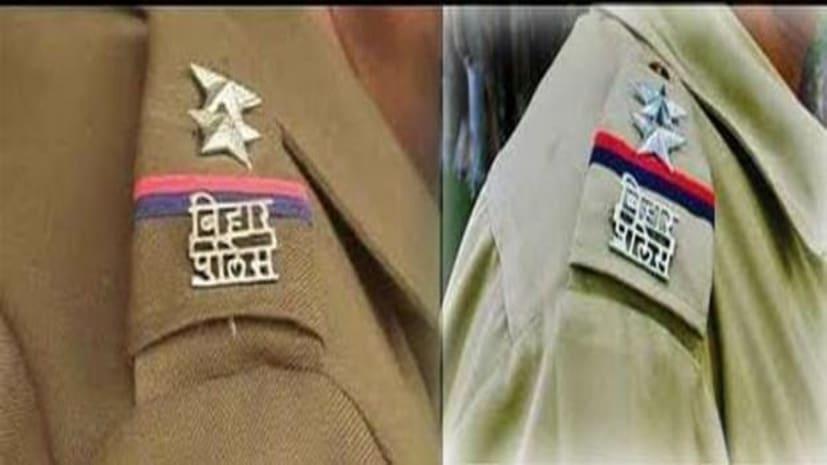 पटना पुलिस को आखिर किसने दिया गच्चा, एक ब्लैंक इनफॉरमेशन और वर्दी वालों का जमावड़ा....