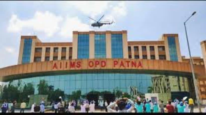 बिहार में कोरोना से अबतक 12 डॉक्टरों की हुई मौत, पटना एम्स में कल 3 चिकित्सकों की गई जान