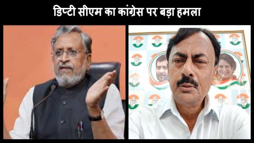 सुशील मोदी का कांग्रेस पर बड़ा हमला, कहा-58 साल में गंगा पर केवल 4 पुल, एनडीए कार्यकाल में 2 पुल चालू, 12 पर काम जारी