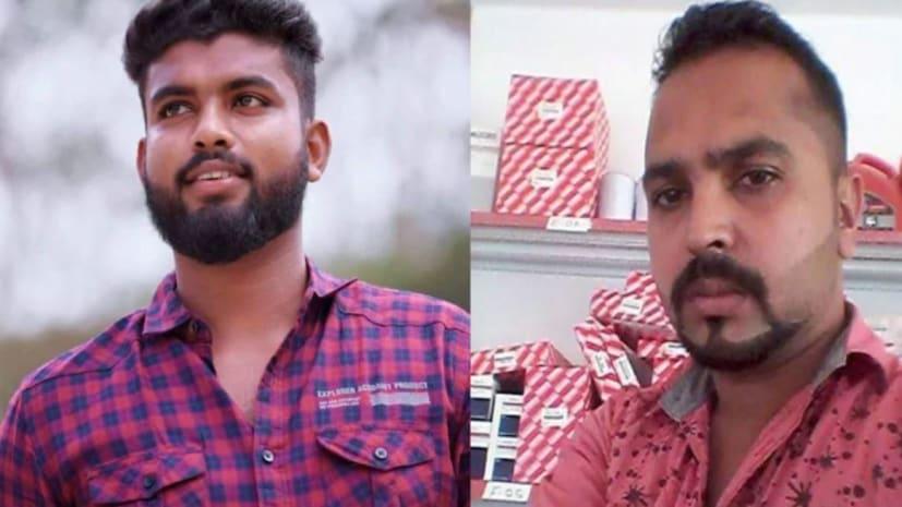 केरल में DYFI के दो सदस्यों की पीट पीटकर हत्या, कांग्रेस कार्यकर्ताओं पर हत्या का आरोप