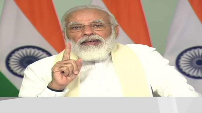 पीएम मोदी बिहार को देंगे बड़ी सौगात, इन 4 सड़कों की रखेंगे नींव...