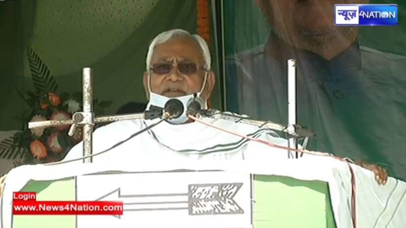 CM नीतीश बोले-अगर आप मौका दीजिएगा तो हर वो काम करेंगे जो बचा हुआ है.....