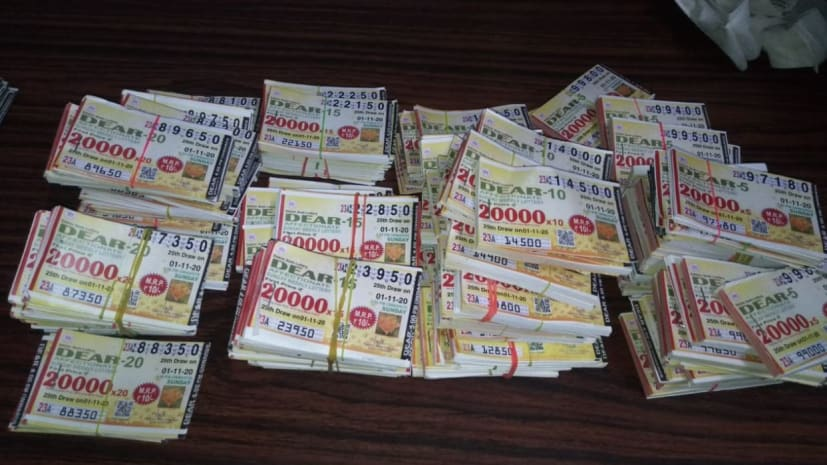 नवादा में लाॅटरी बेचने वाले गिरोह का भांडाफोड़, पुलिस ने रुपए के साथ 4 को हिरासत में लिया