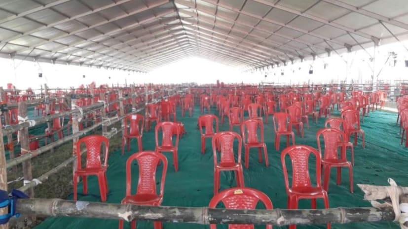 बिहार विधानसभा चुनाव 2020: समस्तीपुर में प्रधानमंत्री की रैली के लिए तैयारी पूरी, एक्चुअल और वर्चुअल तरीकों से आयोजित होगी रैली