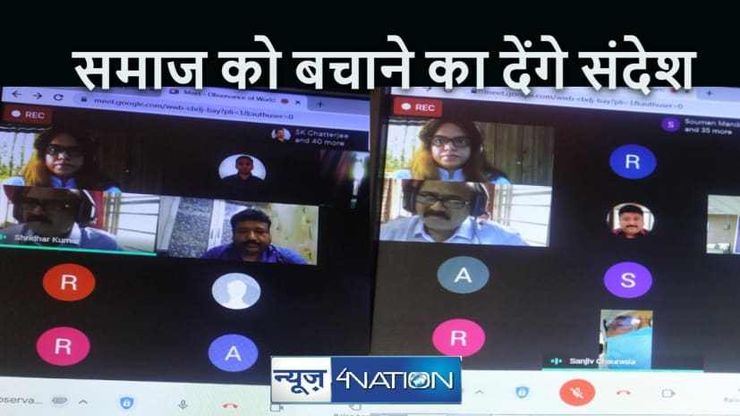 BIHAR NEWS: बीआइटी पटना कैंपस में छात्रों ने ली तंबाकू निषेध दिवस पर शपथ, परिवार व समाज को बचाने का देंगे संदेश