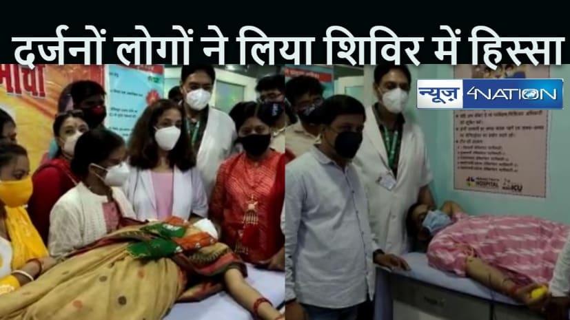 BIHAR NEWS: भाजपा महिला मोर्चा द्वारा सेवा सप्ताह के दौरान रक्तदान शिविर का किया गया आयोजन
