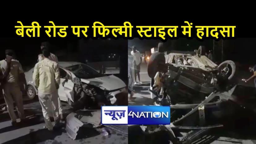 BIHAR NEWS: शहर के पॉश इलाके में तेज रफ्तार कार का कहर, भीषण हादसे के बाद पलटी गाड़ी, डिवाइडर भी टूटा