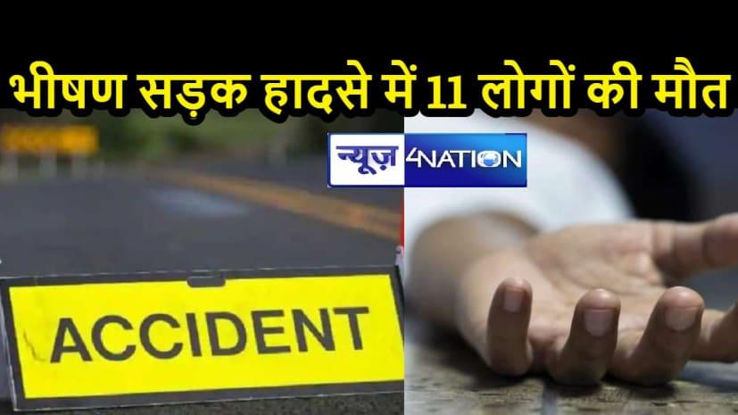 मंगल के दिन अमंगलः राजस्थान में सुबह-सुबह दर्दनाक हादसा, सड़क हादसे में 11 लोगों की मौत, 6 अन्य घायल