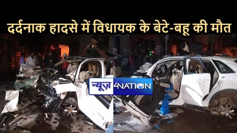 NATIONAL NEWS: बेंगलुरू में बड़ा हादसा, खंभे से टकराकर ऑडी के उड़े परखच्चे, विधायक के परिजन सहित 7 लोगों की मौत