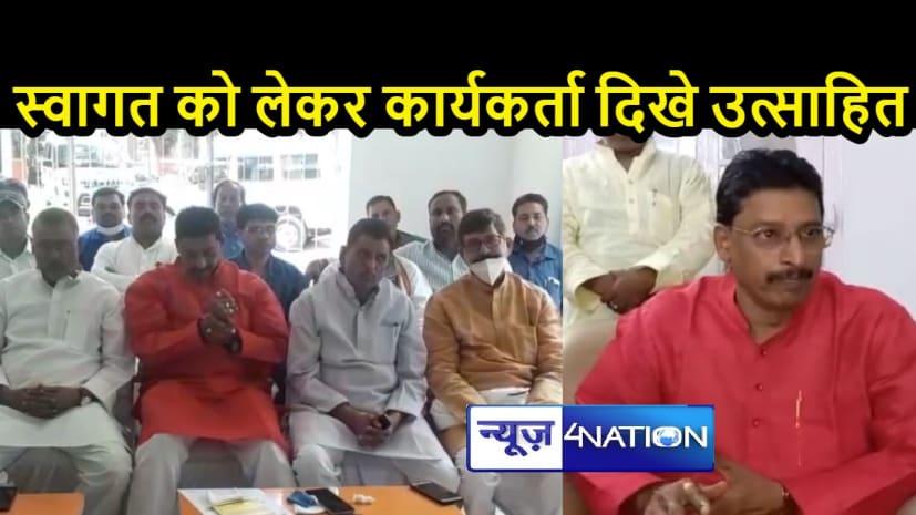 BIHAR NEWS: केंद्रीय मंत्री के स्वागत की तैयारी पूरी, 4 सितंबर को कार्यकर्ता संपर्क सह आभार यात्रा के दौरान पहुंचेंगे गया