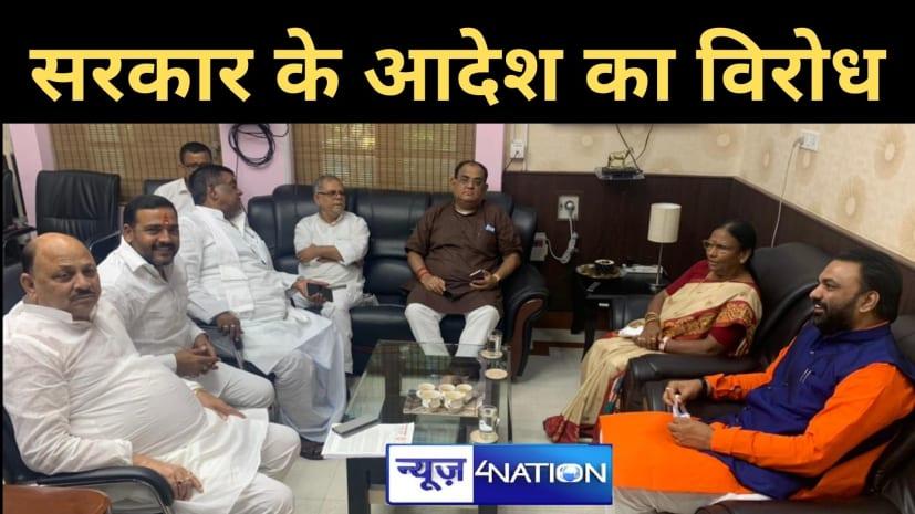 पंचायतों के 'खातों' पर लगी रोक हटाने को लेकर पहलः BJP सांसद के नेतृत्व में प्रतिनिधिमंडल ने मंत्री सम्राट चौधरी से की मुलाकात