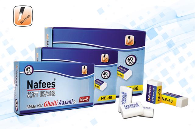 Nafees Erasers
