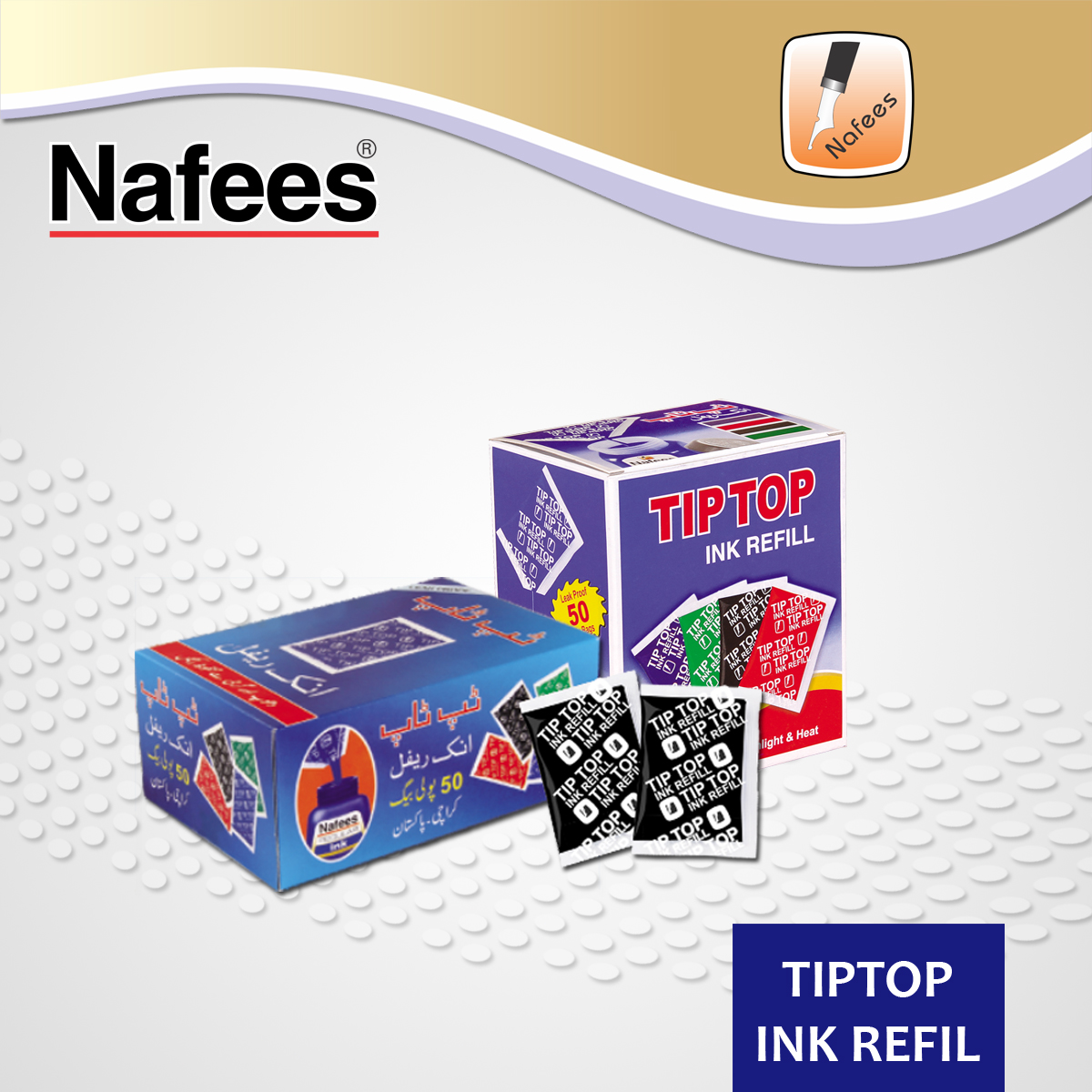 Ink TipTop (25pcs / 50pcs)
