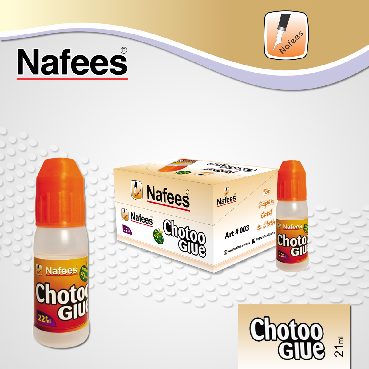 22ml Chotoo Glue