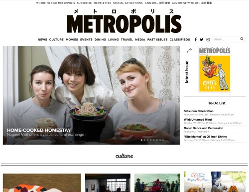 Nagomi Visit featured in English language magazine Metropolis