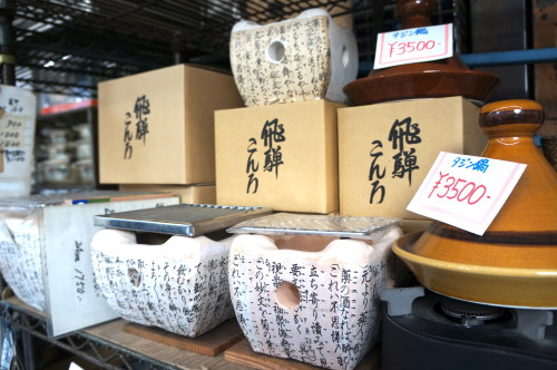 Cooking lovers must visit Kappa-bashi