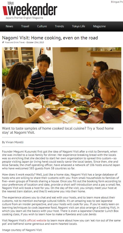 Nagomi Visit on Tokyo Weekender