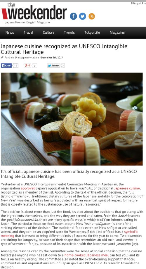 Nagomi Visit making washoku more accessible to everyone