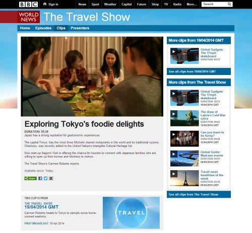 Nagomi Visit will be on BBC World News The Travel Show
