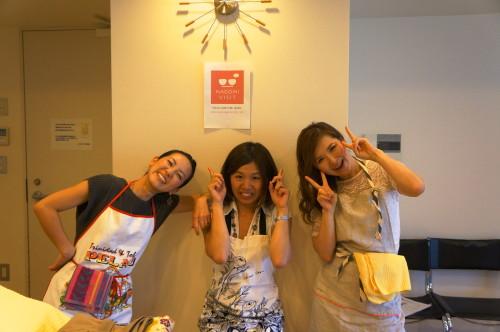 Happy 2nd year anniversary Nagomi Visit