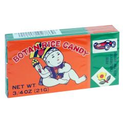 BOTAN RICE CANDY 0.75 OZ BOX