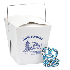 AMUSEMINTS HAPPY HANUKKAH MINI NONPAREIL PRETZELS 4 OZ CHINESE TAKE OUT CONTAINER