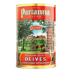 PARTANNA GAETA BLACK OLIVES 4.4 LB TUB