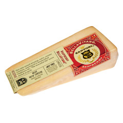 SARTORI RASPBERRY BELLAVITANO CHEESE 5.3 OZ WEDGE