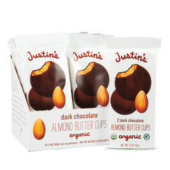 JUSTIN'S - DARK CHOCOLATE ALMOND PEANUT BUTTER CUPS 2PK - 1.4OZ