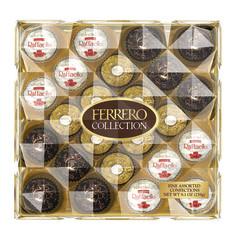 FERRERO COLLECTION 9.1 OZ BOX