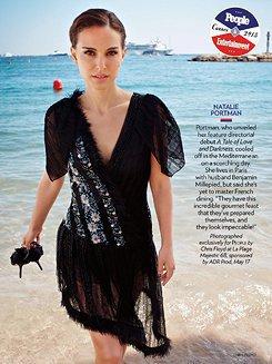 More People Magazine