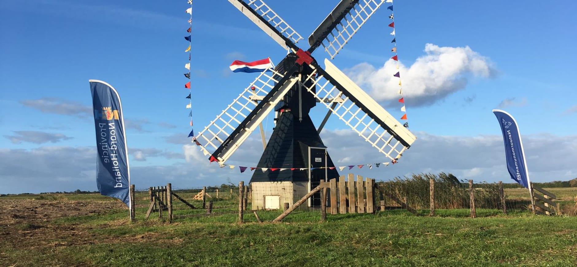 De Kemphaan - Waalenbrug - Texel