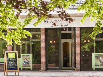 Bezoekerscentrum Oistewijk