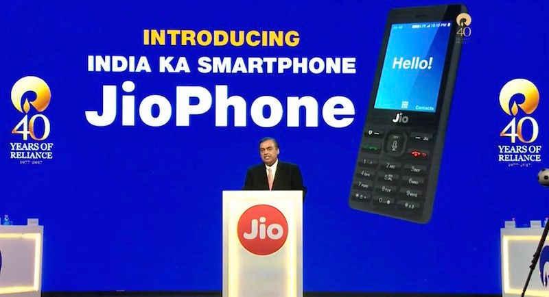 jiophone announced by mukesh ambani in RILAGM2017