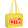 Yellow - Environmentally Friendly Products, Bag, Bags, Tote, Tote Bag, Tote Bags;