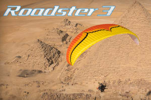 Ozone's Roadster 3, available through SkySchool
