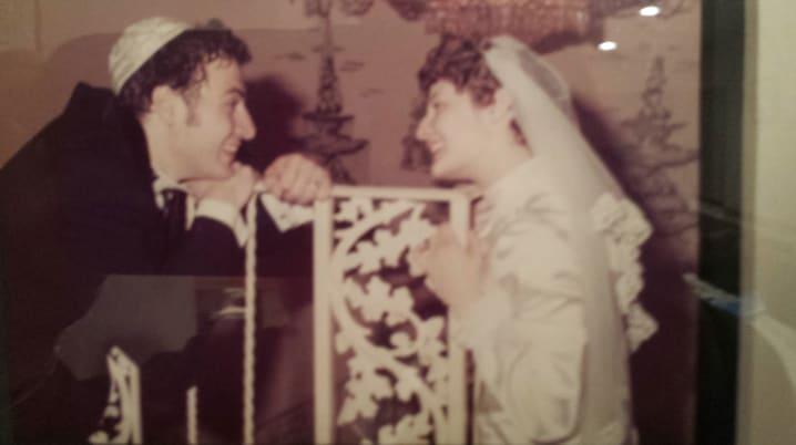 Paul Pinkus & Kreindel (Karen) Lepp, Midwest Region, June 17th, 1973