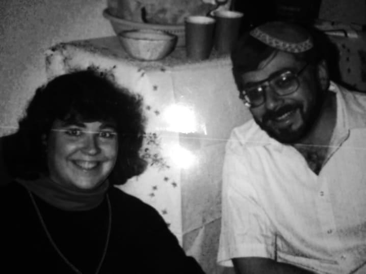 Tzvi Pill & Rachel Katz, LI Region, February 9th, 1986