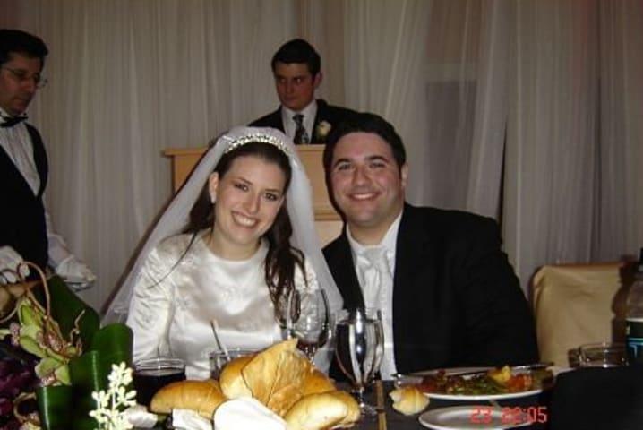 Chaim Karpel & Shira Rosenthal, Toronto Region, December 23rd, 2004