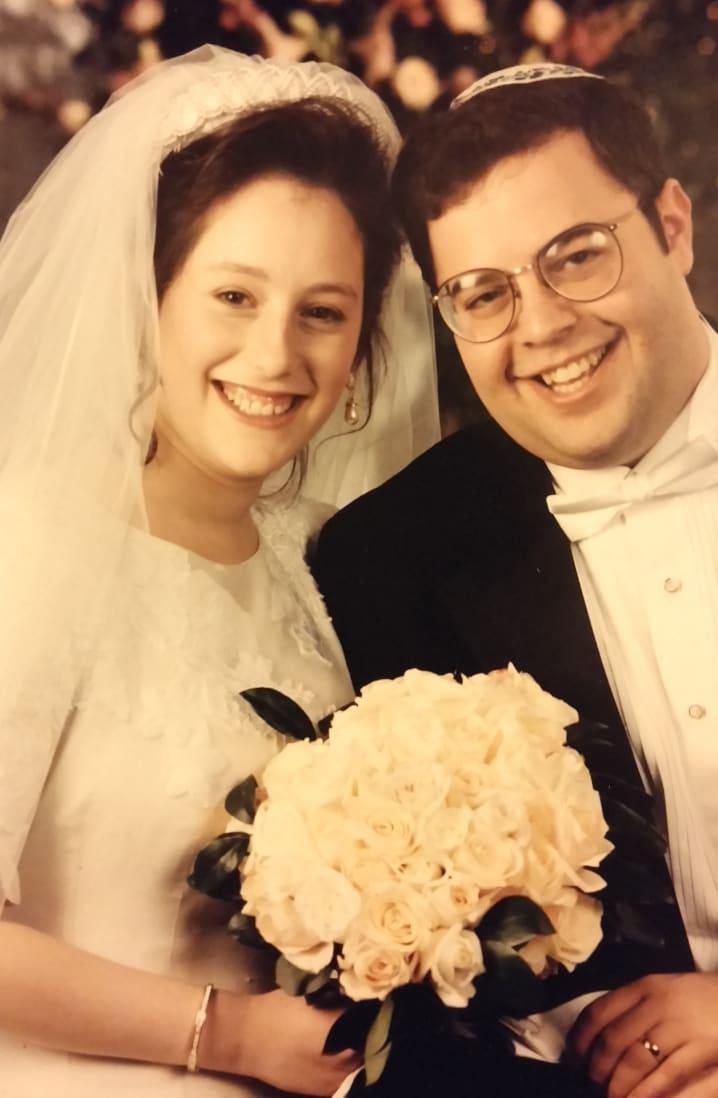 Aharon Fischman & Aliza Novogroder, NJ/Etz Chaim Region, February 27th, 1995