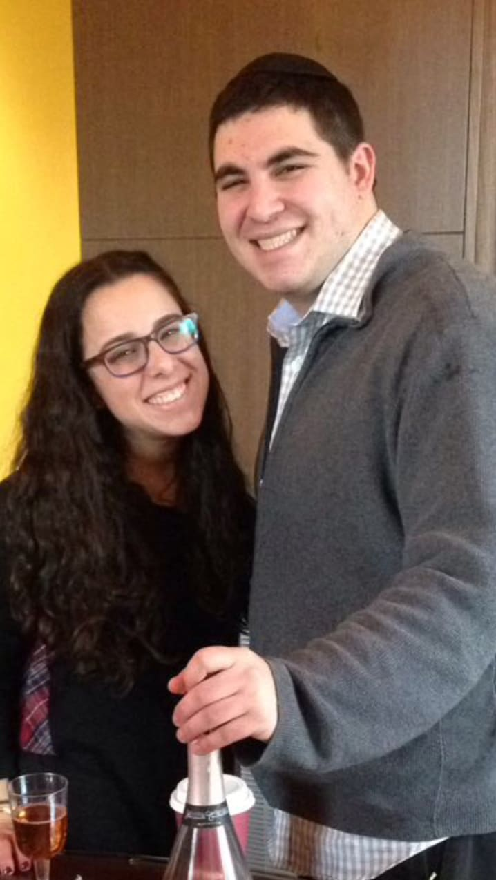 Avi Schwartz and Sara Wolkenfeld, New Jersey and New York NCSY, August 20, 2015