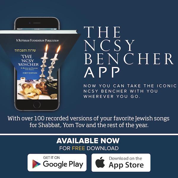 Bencher App