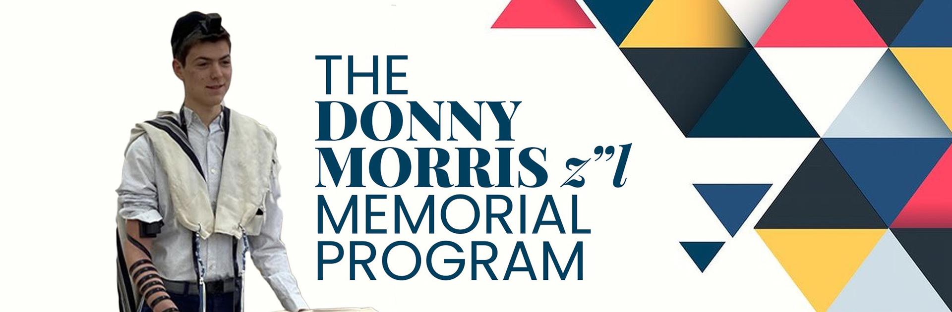 Donny Morris Z'L Memorial Program image