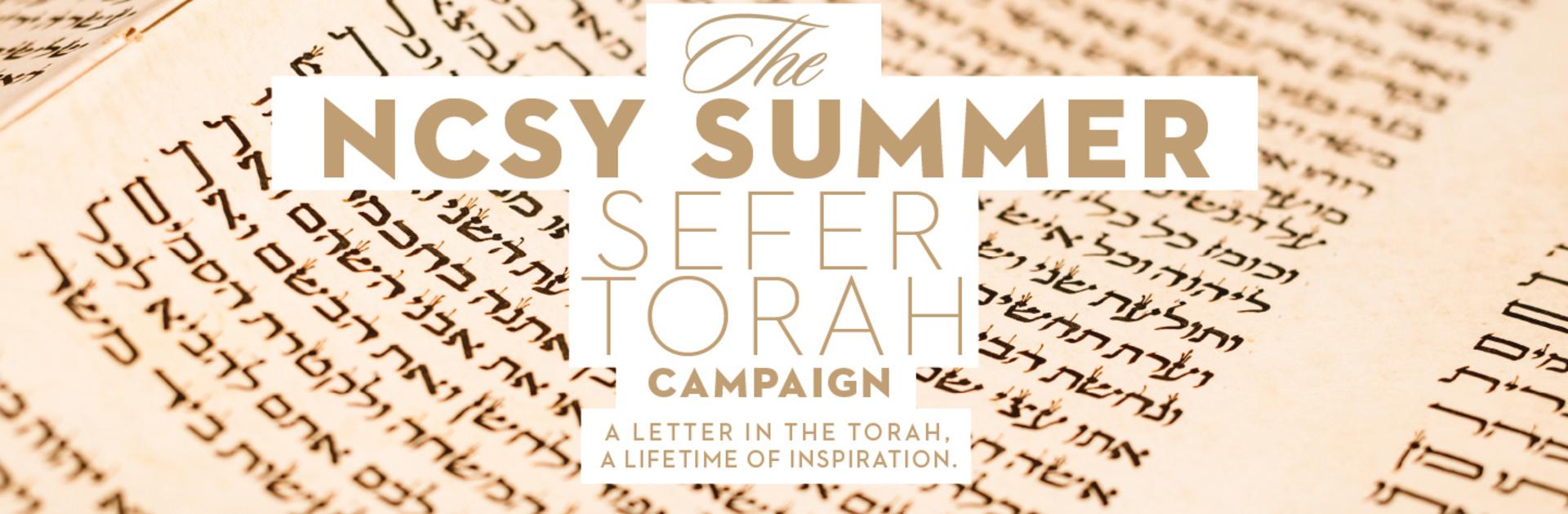 Sefer Torah image