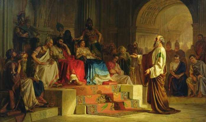 49. Paul, when imprisoned, demanded to be taken to Rome to appeal to Caesar. What was the outcome?